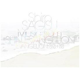 """キングレコード KING RECORDS 鷺巣詩郎/ Shiro SAGISU Music from""""SHIN EVANGELION""""【CD】 【代金引換配送不可】"""