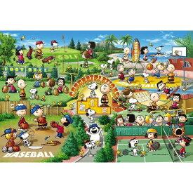 エポック社 EPOCH ジグソーパズル 28-804s スヌーピー レッツプレイスポーツ!