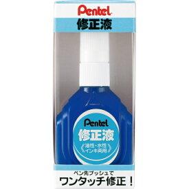 ぺんてる Pentel 修正液万能タイプ箱入り ZL1-WK