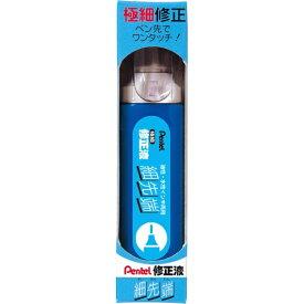 ぺんてる Pentel 細先端修正液箱入 ZL31-WK