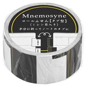 マルマン maruman ロールふせんタブ型ニーモシネ MNMT1