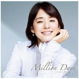 ソニーミュージックマーケティング (V.A.)/ ミリオンデイズ〜あの日のわたしと、歌え。〜 mixed by DJ和【CD】