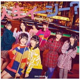 ポニーキャニオン PONY CANYON DIALOGUE+/ 人生イージー? 通常盤【CD】