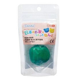 デビカ DEBIKA 日本のお米でつくったねんど(単色)みどり 093118
