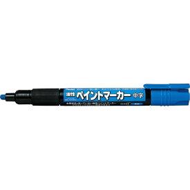 ぺんてる Pentel ペイントマーカーMMP20青 MMP20-C