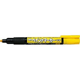 ぺんてる Pentel ペイントマーカーMMP20黄色 MMP20-G