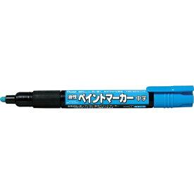 ぺんてる Pentel ペイントマーカーMMP20水色 MMP20-S