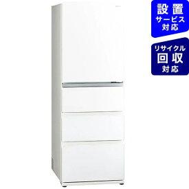 AQUA アクア 冷蔵庫 クリアウォームホワイト AQR-VZ43K-W [4ドア /右開きタイプ /430L]《基本設置料金セット》