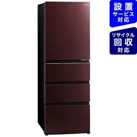 AQUA アクア 冷蔵庫 クリアモカブラウン AQR-VZ43K-T [4ドア /右開きタイプ /430L]《基本設置料金セット》