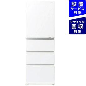 AQUA アクア 冷蔵庫 クリアウォームホワイト AQR-VZ43KL-W [4ドア /左開きタイプ /430L]《基本設置料金セット》