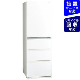 AQUA アクア 冷蔵庫 クリアウォームホワイト AQR-VZ46K-W [4ドア /右開きタイプ /458L]《基本設置料金セット》