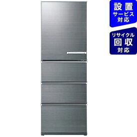 AQUA アクア 冷蔵庫 チタニウムシルバー AQR-V43KL-S [4ドア /左開きタイプ /430L]《基本設置料金セット》
