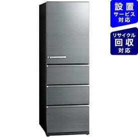 AQUA アクア 冷蔵庫 チタニウムシルバー AQR-V46K-S [4ドア /右開きタイプ /458L]《基本設置料金セット》