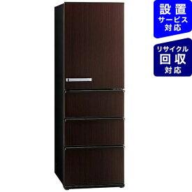 AQUA アクア 冷蔵庫 ダークウッドブラウン AQR-V46K-T [4ドア /右開きタイプ /458L]《基本設置料金セット》