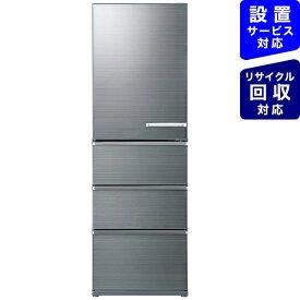 AQUA アクア 冷蔵庫 チタニウムシルバー AQR-V46KL-S [4ドア /左開きタイプ /458L]《基本設置料金セット》