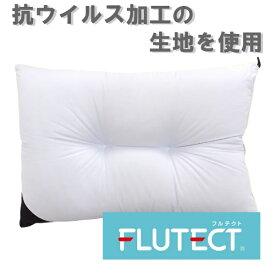小栗 OGURI 抗ウイルス加工 フルテクト ウォッシャブルまくら 日本製 35×50cm サックス FT3550-76
