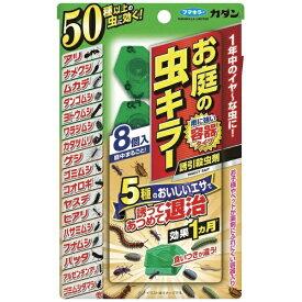 フマキラー FUMAKILLA フマキラー カダン お庭の虫キラー誘因殺虫剤8個入 444674