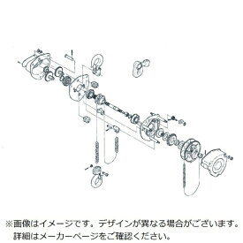 キトー KITO キトー CB005用部品 ツメグルマ C3BA005-91525