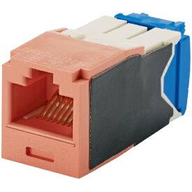 パンドウイット PANDUIT パンドウイット カテゴリ6A モジュラージャック ピンク CJ6X88TGPK
