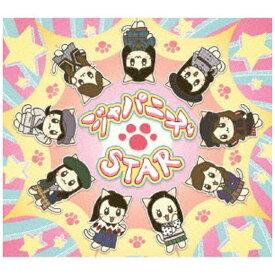 ソニーミュージックマーケティング Girls2/ ジャパニーズSTAR【CD】