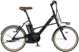 ヤマハ YAMAHA 20型 電動アシスト自転車 PAS CITY-X(マットダークグリーン2/内装3段変速) PA20CX【2021年モデル】【組立商品につき返品不可】 【代金引換配送不可】