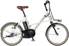 ヤマハ YAMAHA 20型 電動アシスト自転車 PAS CITY-X(ホワイトオレ/内装3段変速) PA20CX【2021年モデル】【組立商品につき返品不可】 【代金引換配送不可】