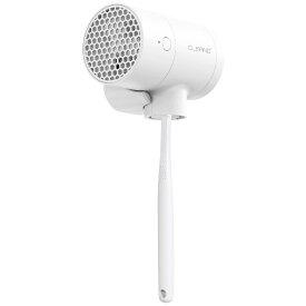ロア・インターナショナル Roa-international 歯ブラシUV除菌乾燥機 T-dryer White CL20314
