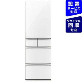三菱 Mitsubishi Electric 《基本設置料金セット》冷蔵庫 置けるスマート大容量 MBシリーズ クリスタルホワイト MR-MB45GL-W [5ドア /左開きタイプ /451L]【zero_emi】