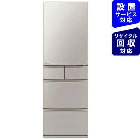 三菱 Mitsubishi Electric 《基本設置料金セット》冷蔵庫 置けるスマート大容量 MBシリーズ グレイングレージュ MR-MB45GL-C [5ドア /左開きタイプ /451L]【zero_emi】