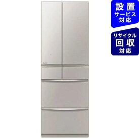 三菱 Mitsubishi Electric 《基本設置料金セット》冷蔵庫 置けるスマート大容量?MXシリーズ グレイングレージュ MR-MX46G-C [6ドア /観音開きタイプ /455L]【zero_emi】