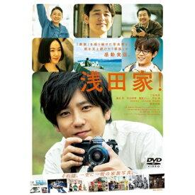 東宝 浅田家! 通常版【DVD】 【代金引換配送不可】