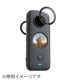 Insta360 Insta360 ONE X2 レンズ保護フィルター CINX2CBE