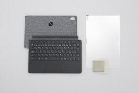 【2021年02月25日発売】 NEC エヌイーシー PC-T1175BAS/PC-TAB11201用 スタンドカバー付きキーボード&液晶保護フィルム ブラック PC-AC-AD021C