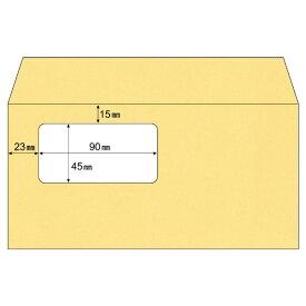 ヒサゴ HISAGO 〔封筒〕窓つき A4三ツ折用 [長6 /200枚] オレンジ MF11