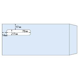 ヒサゴ HISAGO 〔封筒〕窓つき(給与明細書用/GB1172専用) [215x100mm /1000枚] MF31T