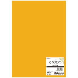 ヒサゴ HISAGO QJ12S 〔各種プリンタ〕クラッポ色上質 0.15mm [A4 /10枚] オレンジ
