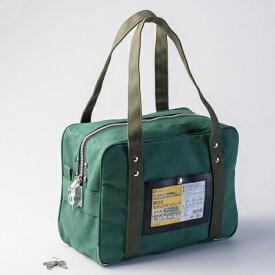 ヒサゴ HISAGO 鍵付きセキュリティバッグ A4用(W350xH250xマチ幅150mm) グリーン BGK02