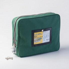 ヒサゴ HISAGO 鍵付きセキュリティポーチ A4用(W350xH250xマチ幅75mm) グリーン BGP02