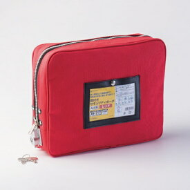 ヒサゴ HISAGO 鍵付きセキュリティポーチ A4用(W350xH250xマチ幅75mm) レッド BGP03