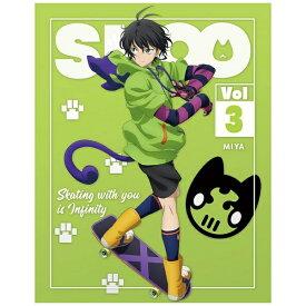 【2021年05月26日発売】 ソニーミュージックマーケティング SK∞ エスケーエイト Vol.3 完全生産限定版【DVD】