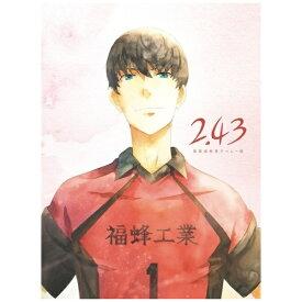 【2021年06月23日発売】 ソニーミュージックマーケティング 「2.43 清陰高校男子バレー部」 下巻 完全生産限定版【DVD】