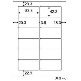 ヒサゴ HISAGO ELM007L 〔各種プリンタ〕エコノミーラベル 角丸 0.10mm [A4 /500シート /12面]