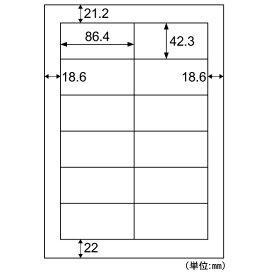 ヒサゴ HISAGO ELM008L 〔各種プリンタ〕エコノミーラベル 四辺余白 0.10mm [A4 /500シート /12面]
