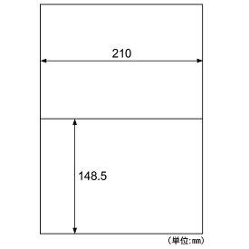 ヒサゴ HISAGO ELM002L 〔各種プリンタ〕エコノミーラベル 0.10mm [A4 /500シート /2面]