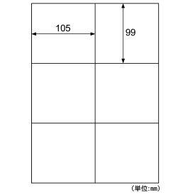 ヒサゴ HISAGO ELM004L 〔各種プリンタ〕エコノミーラベル 0.10mm [A4 /500シート /6面]