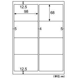 ヒサゴ HISAGO ELM005L 〔各種プリンタ〕エコノミーラベル 角丸 0.10mm [A4 /500シート /8面]