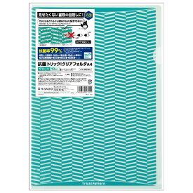 ヒサゴ HISAGO 〔クリアファイル〕抗菌トリック!クリアフォルダ [A4 /10枚] グリーン OP2461