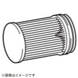 マキタ Makita HEPAフィルタ A-68965[A68965]