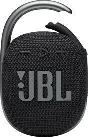 JBL ジェイビーエル ブルートゥーススピーカー ブラック JBLCLIP4BLK [Bluetooth対応 /防水]