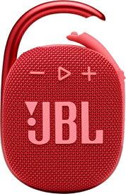 JBL ジェイビーエル ブルートゥーススピーカー レッド JBLCLIP4RED [Bluetooth対応 /防水]
